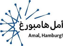 »Amal, Hamburg!«